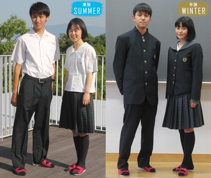 奈良学園高等学校制服画像