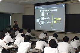 第1回学外サイエンス学習を行いました
