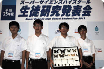 SSH生徒研究発表会に参加してきました(パシフィコ横浜)