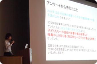 第2回SPP講座(中学人権講演会)を開きました