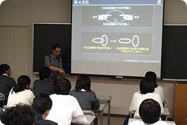 SS基礎学外サイエンス学習 神戸大学理学部素粒子論研究室