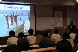 第3回SS公開講座「ヨット世界一周航海から見る世界の環境」を開催しました
