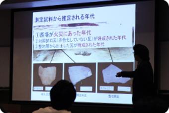 第5回SS出前講義「時を刻む鉱物―放射線と考古学・文化財―」を開催
