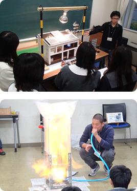 SS基礎学外サイエンス学習 大阪教育大学