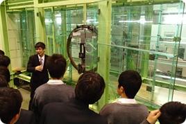学外サイエンス学習 京都大学桂キャンパス 工学研究科