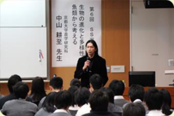 第6回SS出前講義「生物の進化と多様性を魚類から考える」を開催