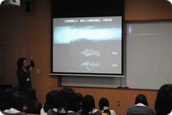 SS基礎学外サイエンス学習 奈良教育大学