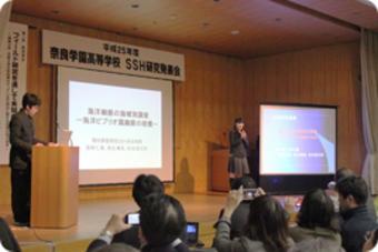 平成25年度奈良学園高等学校SSH研究発表会を開催しました