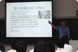 SS基礎 学外サイエンス学習がはじまりました -京都大学理学部研修-
