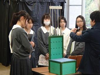 モダン物生研究室で研修(大教大)