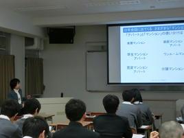 SS出前講義「タワーマンションの広告から学ぶ住まいのしくみ・住まいの情報」を実施