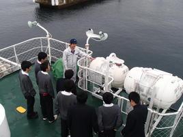 神戸大学海事科学部で第2回研修