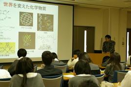 「世界史を変えた化学物質」の研修(神戸大)
