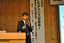 平成26年度奈良学園高等学校SSH研究発表会を開催しました
