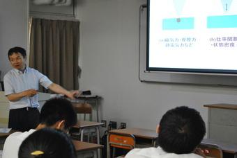 「走査型トンネル顕微鏡でみるナノの世界とその応用」講座