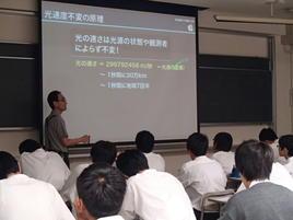 素粒子論研究室・粒子物理学研究室(神戸大)で研修