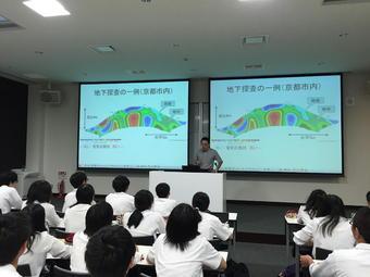 京大 工学研究科で研修