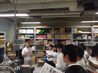 素粒子論研究室・粒子物理学研究室(神大)で研修