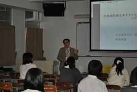 SS出前講義「光触媒性能を有するチタンアパタイト粒子の調製と応用」