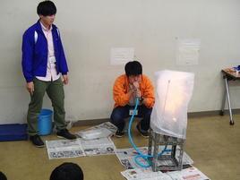 大阪教育大学で学外サイエンス学習