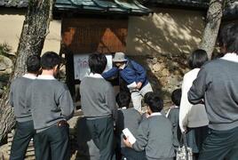「斑鳩フィールドワーク」を実施(京大 吉川教授)