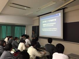 素粒子論研究室・粒子物理学研究室で研修(神戸大その2)