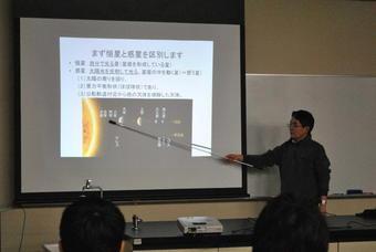 「冬の星座で探る星の一生」講座(大阪教育大)