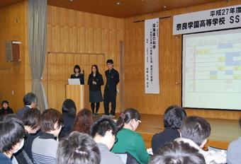 SSH研究発表会を実施