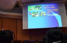 全国ビオトープコンクール授賞式・発表会(東大)