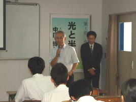 第1回SS出前講義「光と半導体」を開催