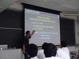 SS基礎学外サイエンス学習を実施(神戸大学素粒子論研究室・粒子物理学研究室)