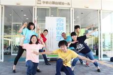 第1回「奈良県私学フェア」に参加しました