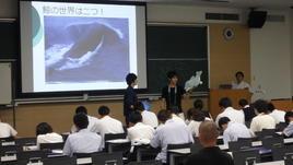 SS国内研修「海洋学(魚類から食品まで)まるごと研修」を実施しました。