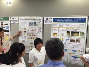 SS研究チームが日本地質学会・東京桜上水大会で学会発表をしました