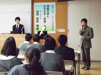 第6回SS出前講義「液体力学とエネルギー変換・輸送」を開催しました。