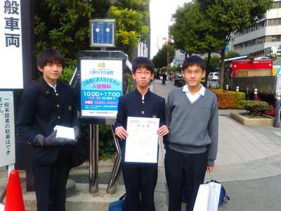 日本化学会主催の発表会で発表してきました!