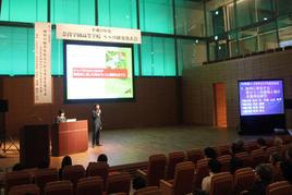 平成28年度 奈良学園高等学校SSH研究発表会を開催しました