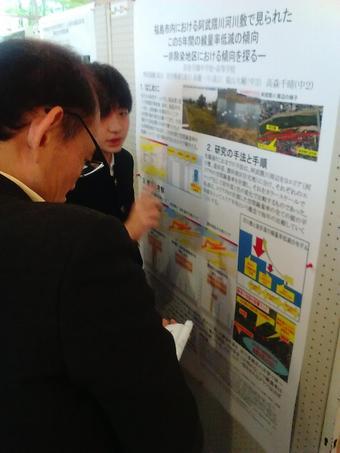 つくばで福島調査の研究成果をポスター発表してきました!