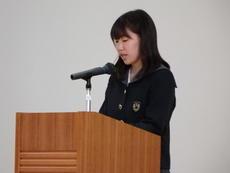 「生徒大会」が開催されました