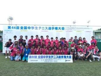 【中学テニス部】第44回全国中学生テニス選手権大会結果・総括