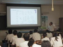 第1回 SS出前講義 「生命活動の担い手『酵素』」が開催されました