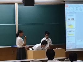 SS発展コース生徒が奈良県と京都大学連携事業「京都大学への架け橋」に参加しました