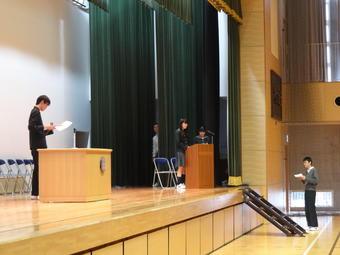 生徒大会を開催しました