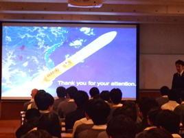 第5回 SS出前講義 「人類の到達限界について」を開催しました