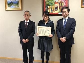 本校生徒が「税に関する高校生の作文」優秀賞を受賞しました。