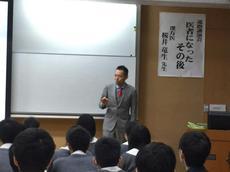 医学部志願者向け進路講演会を開催しました。