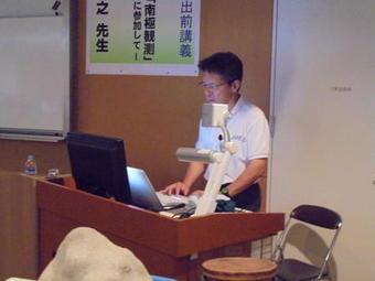 第2回SS出前講義を開催しました