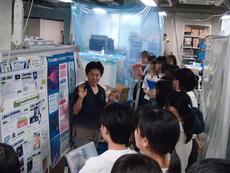 学外サイエンス学習を実施(神戸大学素粒子論研究室・粒子物理学研究室)