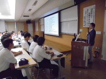 外務省高校講座を開催しました