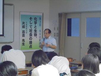 第3回SS出前講義を開催しました